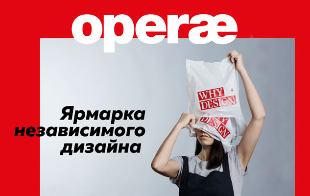 operae-contemporary-art